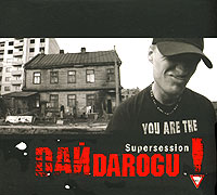 Zakazat.ru Daй Darogu! Supersession