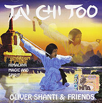 Оливер Шанти Oliver Shanti & Friends. Tai Chi Too s oliver so917emuge74 s oliver