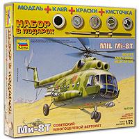 """Советский многоцелевой вертолет """"Ми-8Т"""" - это военная модификация транспортного вертолета Ми-8. Он снабжен блоками НУPC для ударов по наземным целям, а также может перевозить группу полностью экипированных солдат. Ми-8Т активно применялся в ходе всей Афганской войны. Для того чтобы Ваш ребенок вырос разносторонне развитым, ему необходимо постоянно получать новые знания. Это совершенно несложно сделать в процессе игры. Мы предлагаем ему собрать модель вертолета """"Ми-8Т"""", которая как нельзя лучше подходит для этого. Игра разовьет усидчивость, аккуратность, пространственное мышление юного конструктора... и наконец, просто пополнит коллекцию его игрушек!"""
