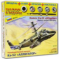 """Ка-52 """"Аллигатор"""" - двухместная версия вертолета Ка-50, на которой размещено самое современное электронное и радарное оборудование, позволяющее работать в любое время суток и в любых условиях. Этот вертолет обладает хорошими летными характеристиками, его жизненно важные части хорошо защищены, он может нести большой выбор систем оружия. Для того чтобы Ваш ребенок вырос разносторонне развитым, ему необходимо постоянно получать новые знания. Это совершенно несложно сделать в процессе игры. Мы предлагаем ему собрать модель боевого вертолета Ка-52 """"Аллигатор"""", которая как нельзя лучше подходит для этого. Игра разовьет усидчивость, аккуратность, пространственное мышление юного конструктора... и наконец, просто пополнит коллекцию его игрушек!"""