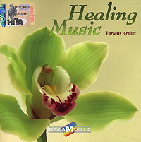 Healing Music. Исцеляющая музыка