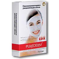 Самонагревающаяся увлажняющая маска Purederm, 3 штFS-00897Самонагревающаяся увлажняющая маска Purederm, 3 штуки в упаковке.Специальная формула позволяет этой маске моментально нагреваться при нанесении на кожу, как будто к лицу прикладывают теплое полотенце. Уже через минуту вы убедитесь, что маска необычайно глубоко очищает и насыщает влагой Вашу кожу. Просто смочите лицо и нанесите маску - Вы сразу сможете ощутить, как маска приятно согревает кожу лица. Характеристики: Производитель: Корея.Purederm - линия средств для быстрого и эффективного ухода за кожей. Современный ритм жизни требует от женщины высокой активности и подвижности, поэтому многие женщины сталкиваются с проблемой нехватки времени на уход за своей кожей. Линия Purederm предназначена специально для женщин, которые ценят свое время и заботятся о своей красоте! Достоинства косметики Purederm:легкая структура быстро и глубоко проникает в кожу позволяет проводить все необходимые процедуры по уходу: очищение; глубокое очищение пор; борьба с появлением прыщей;увлажнение;смягчение и питание; борьба с признаками старения; программа по уходу за кожей вокруг глаз.Товар сертифицирован.