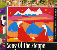 Central Asia. Song Of The Steppe абажур 7772 2 matcream е27 40вт