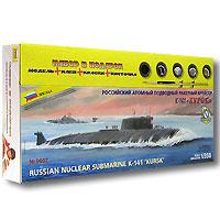"""Модель для сборки атомного подводного ракетного крейсера К-141 """"Курск"""" идеально подойдет для подарка. Развивая интеллектуальные и инструментальные способности, воображение и конструктивное мышление, модель для сборки позволит интересно и с пользой провести время. Также развиваются практические навыки работы со схемами и чертежами. Набор включает детали для сборки модели, клей, кисточку и четыре краски. Построена по проекту """"949А"""" и предназначена для уничтожения авианосных и ракетных группировок вероятного противника. Введена в строй в состав Северного флота 20.01.95 года. Вооружена сверхзвуковыми крылатыми ракетами """"Гранит"""" и торпедными аппаратами. Трагически погибла 12 августа 2000 года. Собери свою собственную модель атомного подводного ракетного крейсера К-141 """"Курск""""!"""