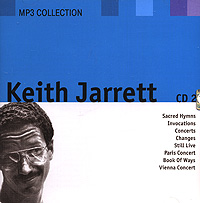 Кейт Джарретт Keith Jarrett. CD 2 (mp3) keith billings master planning for architecture