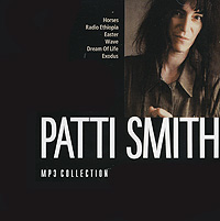 Патти Смит Patti Smith (mp3) виниловые пластинки patti smith live in germany 1979 180 gram