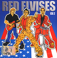 Red Elvises Red Elvises. CD 2 (mp3) блузка keiko k 15b0113 2015