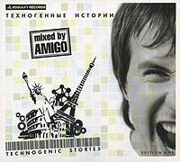 DJ Amigo Amigo. Техногенные истории dj оборудование в россии недорого