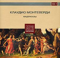 На диске представлены произведения Клаудио Монтеверди.
