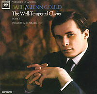 Фото Гленн Гульд Glenn Gould. Bach. The Well-Tempered Clavier. Book 1