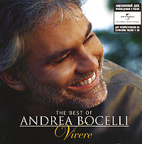 Андреа Бочелли Andrea Bocelli. The Best Of. Vivere andrea bocelli framed 24kt gold record display
