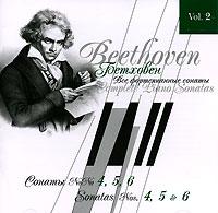 Владимир Шакин,Татьяна Загоровская Classical Gallery. Vol. 2: Beethoven. Piano Sonatas Nos. 4, 5 & 6 earth 2 vol 6