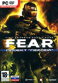 F.E.A.R.: Проект «Персей» (DVD-BOX)