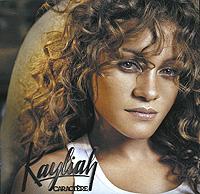 Новый альбом популярной французской r'n'b исполнительницы Kayliah.