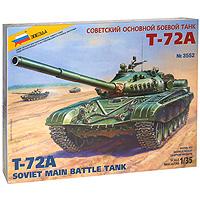 """Советский основной боевой танк """"Т-72А"""" является исторически точным воспроизведением оригинала. Модель для склеивания танка """"Т-72А"""" развивает интеллектуальные и инструментальные способности, воображение и конструктивное мышление. Прививает практические навыки работы со схемами и чертежами. Идеально подходит для подарка! Танк """"Т-72А"""" находился в массовом производстве с 1979 по 1985 год. Танк экспортировался во многие страны. Помимо СССР производство """"Т-72А"""" было развернуто в Индии, Польше, Чехословакии и Югославии. Впервые в бою эти танки побывали в 1982 году в составе сирийской армии при вторжении израильтян в Ливан. Президент Сирии X. Асад в одном из интервью заявил: """"Танк типа Т-72 - лучший в мире"""" - подчеркнув, что израильским танкистам не удалось подбить ни одной такой машины. Моделистам до 10 лет при сборке модели рекомендуется помощь взрослых."""