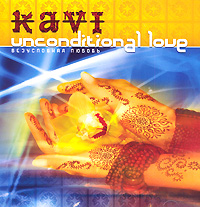 Kavi Kavi. Unconditional Love
