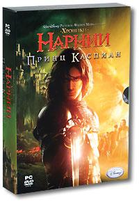 Хроники Нарнии: Принц Каспиан Подарочное издание, Traveller's Tales