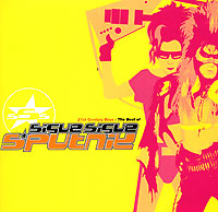 Sigue Sigue Sputnik Sigue Sigue Sputnik. 21st Century Boys: The Best Of risk measures for the 21st century
