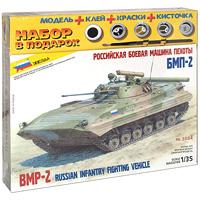 Модель российской боевой машины пехоты БМП-2 идеально подойдет для подарка. Развивая интеллектуальные и инструментальные способности, воображение и конструктивное мышление, модель для сборки позволит интересно и с пользой провести время. Также развиваются практические навыки работы со схемами и чертежами. Набор включает детали для сборки модели, клей, кисточку и четыре краски. Российская боевая машина пехоты БМП-2 является усовершенствованной версией БМП-1, она вооружена 30-мм автоматическим орудием, двумя пулеметами ПКТ, противотанковым комплексом и предназначена для перевозки 7 солдат. БМП-2 приспособлена для перевозки по воздуху. Своим ходом может преодолевать водные преграды. Собери свою собственную модель российской боевой машины пехоты БМП-2!