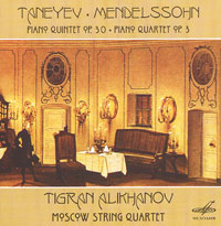 Tigran Alikhanov. Moscow String Quartet