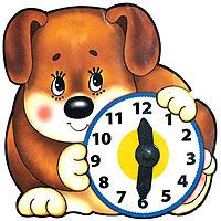 """Эти симпатичные часы """"Щенок"""" помогут научить Вашего ребенка узнавать время по часам со стрелками, соотносить свой привычный распорядок дня с показаниями часов, определять время прошедшее или время, которое должно пройти до наступления ожидаемого события. Кроме того, благодаря яркому и интересному оформлению игрушки, ребенок с большим интересом будет изучать время."""