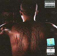 Девятый студийный альбом знаменитого американского рэппера, в записи которого приняли участие Keri Hilson,