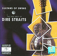 Dire Straits Dire Straits. Sultans Of Swing. The Very Best Of Dire Straits лонгслив printio dire straits