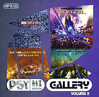 B. Wicked / Bwicked,Atomic Pulse,Basic,Goa Gil,The Nommos,KinDzaDza,Ocelot,Savage Scream Psy Hi Gallery. Volume 2 (mp3) the savage number