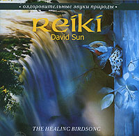 David Sun. Reiki The Healing Birdsong tetsuro saito shin so shiatsu healing the deeper meridian systems