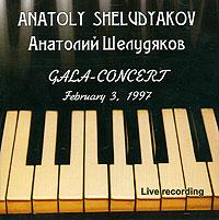 Анатолий Шелудяков Анатолий Шелудяков. Gala-Concert 03.02.1997 (2 CD) cd диск guano apes offline 1 cd