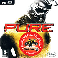 Pure, Disney Interactive