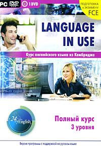 Language in Use. Полный курс. 3 уровня (c поддержкой на русском языке) (DVD-ROM) language change and lexical variation in youth language