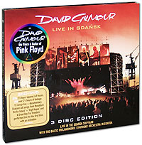 Дэвид Гилмор David Gilmour. Live In Gdansk (2 CD + DVD) dvd диск igor moisseiev ballet live in paris 1 dvd