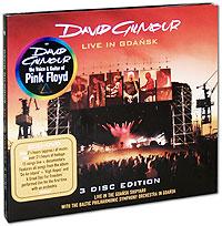 Дэвид Гилмор David Gilmour. Live In Gdansk (2 CD + DVD) van der graaf generator van der graaf generator live in concert at metropolis studios london 2 cd dvd