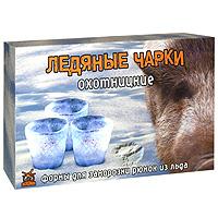 Ледяные чарки Expedition  Охотницкие  - Туристическая посуда