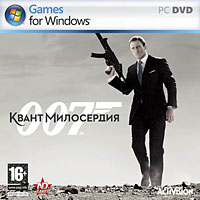 James Bond 007: Квант милосердия