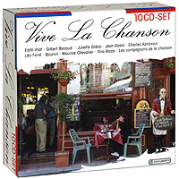 Vive La Chanson (10 СD)