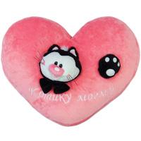 """Симпатичная подушка выполнена из мягкого и приятного на ощупь материала розового цвета. На подушке нашита мордочка котика и его лапка, а также есть надпись """"Котику моему"""". Сделайте приятный сюрприз своей второй половине в виде этой мягкой подушки."""