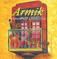Умчитесь в царство музыкальной эйфории, уносимые красотой альбома Армика