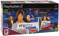 SingStar: Русский хит (PS2) (+ 2 микрофона)