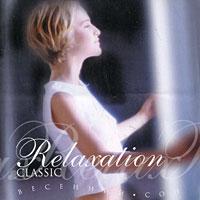Relaxation Classic. Весенний сон