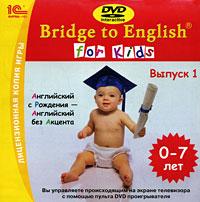 Bridge to English for Kids. Выпуск 1 (Интерактивный DVD), Intense Publishing