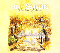 Four Seasons. Russian Autumn (2 CD) russian traditions russian cuisine russian folklore 2 dvd