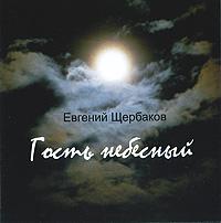 Записи с концертов - ноябрь 2008, май 2001, январь 2005.