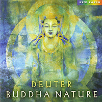 С.Г. Дейтер Deuter. Buddha Nature фигурка будда