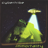 Cybertribe.  Immortality New Earth Records,DreaMusic,Правительство звука