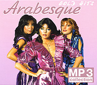 Arabesque Arabesque. Gold Hits (mp3) arabesque arabesque vii why no reply deluxe edition