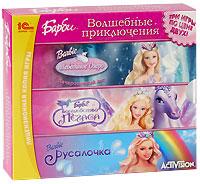 Барби: Волшебные приключения