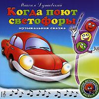 Стихи - М.Азова.