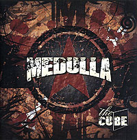 Medulla Medulla. The Cube креслов артем